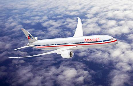 赴美留学搭飞机注意事项